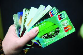 how to get fake credit cards for tremor